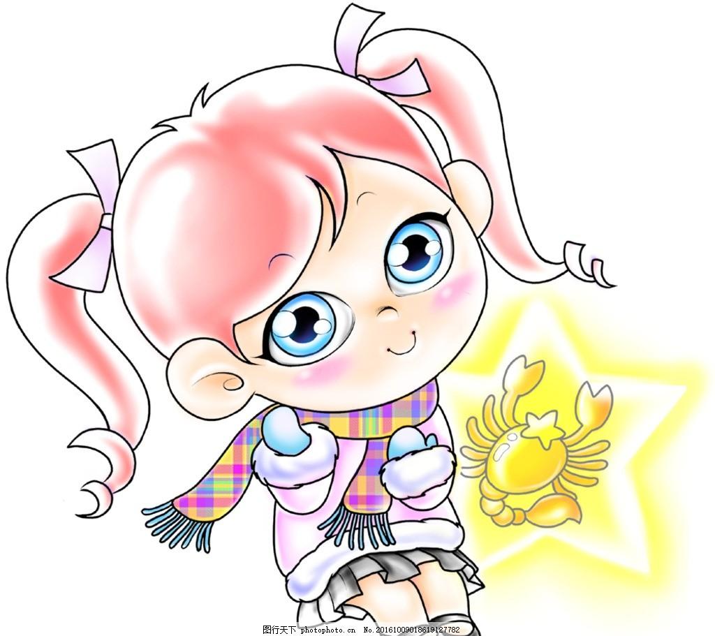 天蝎座 少女 卡通 星星 蝎子 最新上传 动漫动画图片