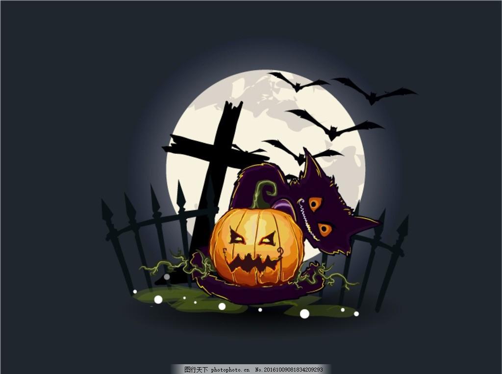 卡通万圣节矢量手绘图 万圣节快乐 南瓜 女巫 城堡 蝙蝠 幽灵