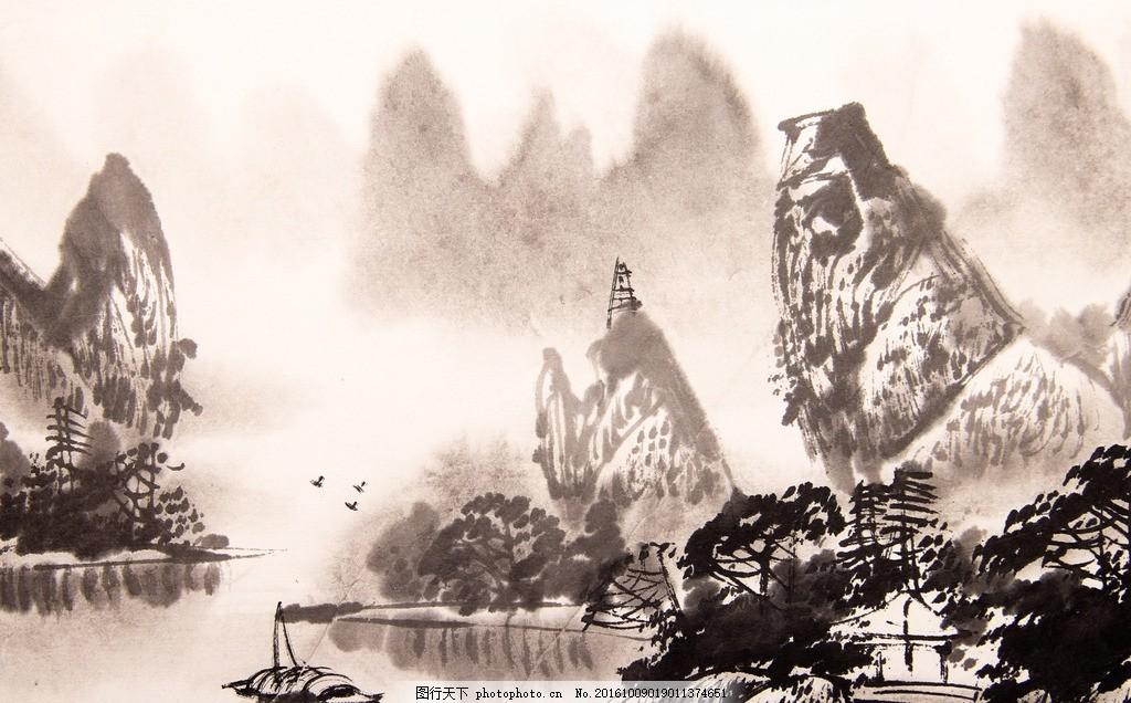 水墨山水画 水墨 山水 小船 山峰 高山      设计 文化艺术 绘画书法