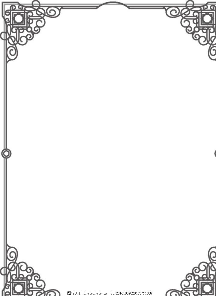 ppt 背景 背景图片 边框 模板 设计 相框 720_987 竖版 竖屏