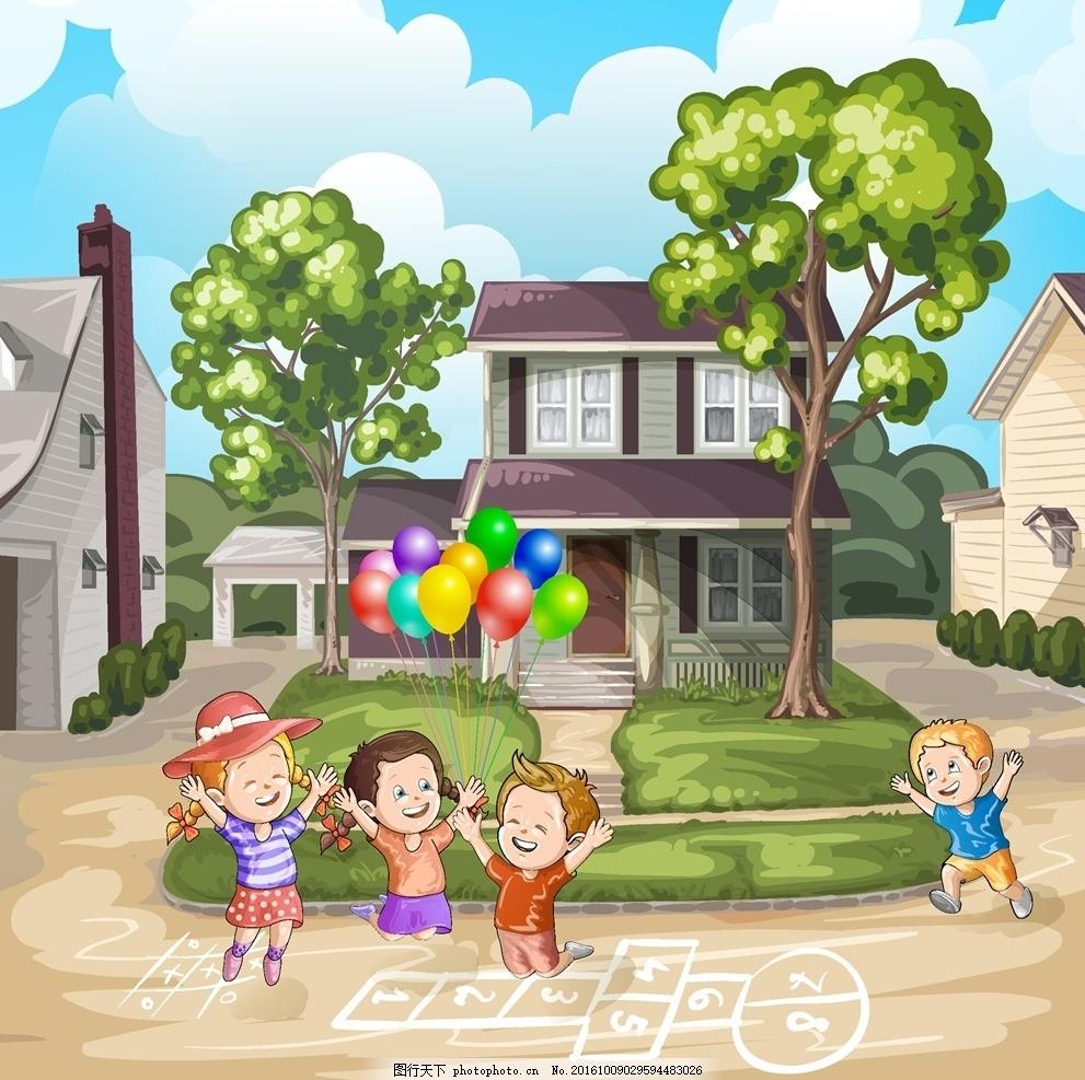 卡通人物 小孩儿 卡通街道 房子 游戏