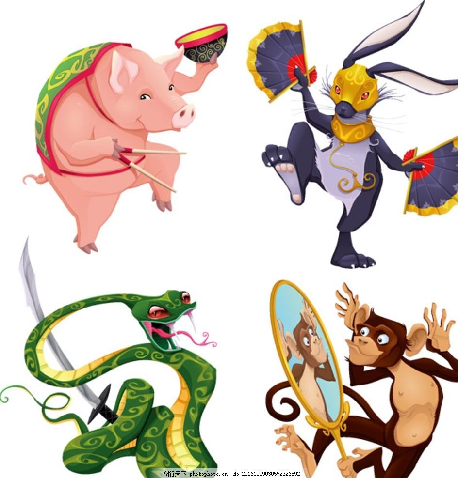 卡通动物 矢量素材 可爱动物 大眼动物 小鸡 大象 长颈鹿 斑马 小狗
