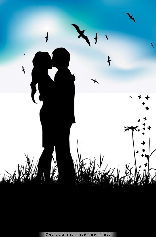 情侣接吻剪影 男女 情侣 亲吻 接吻 剪影 素材 设计 广告设计 其他 ep