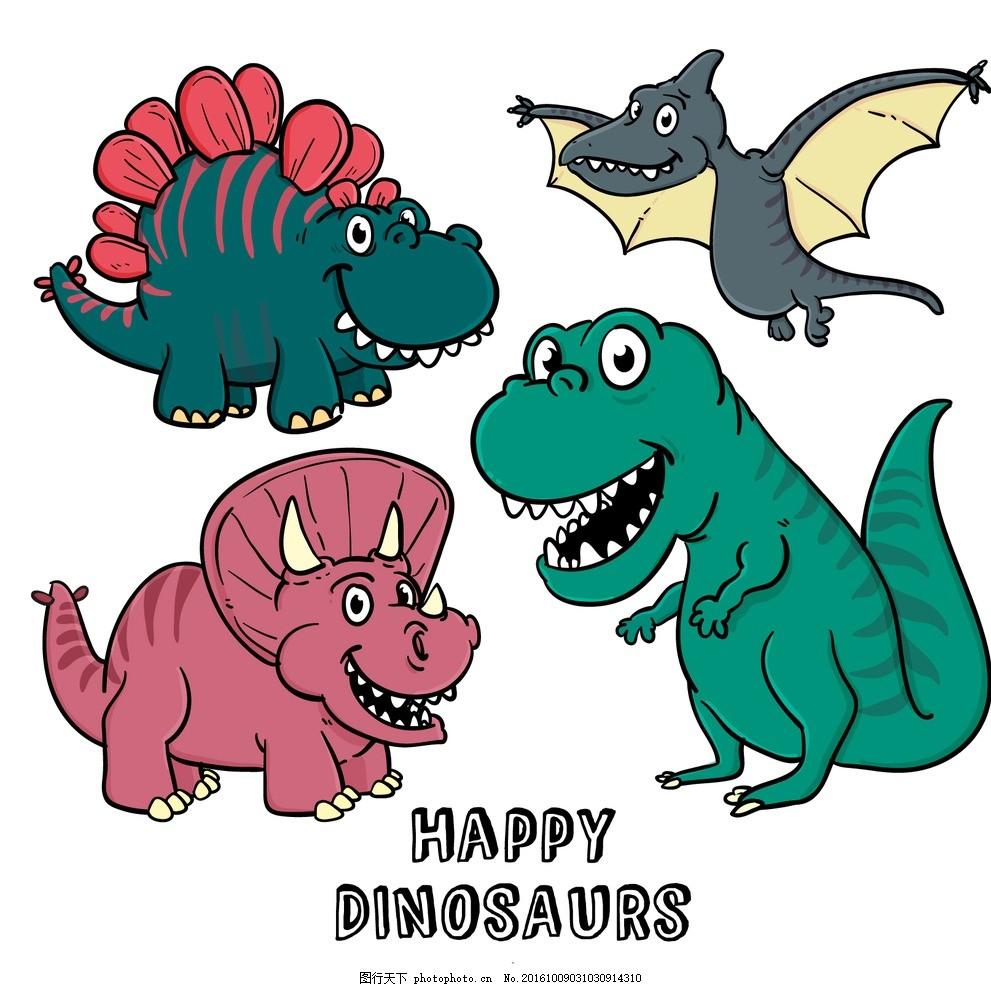 卡通手绘恐龙 自然 动物 绘制 怪物 绘画 恐龙卡通动物 抽纱