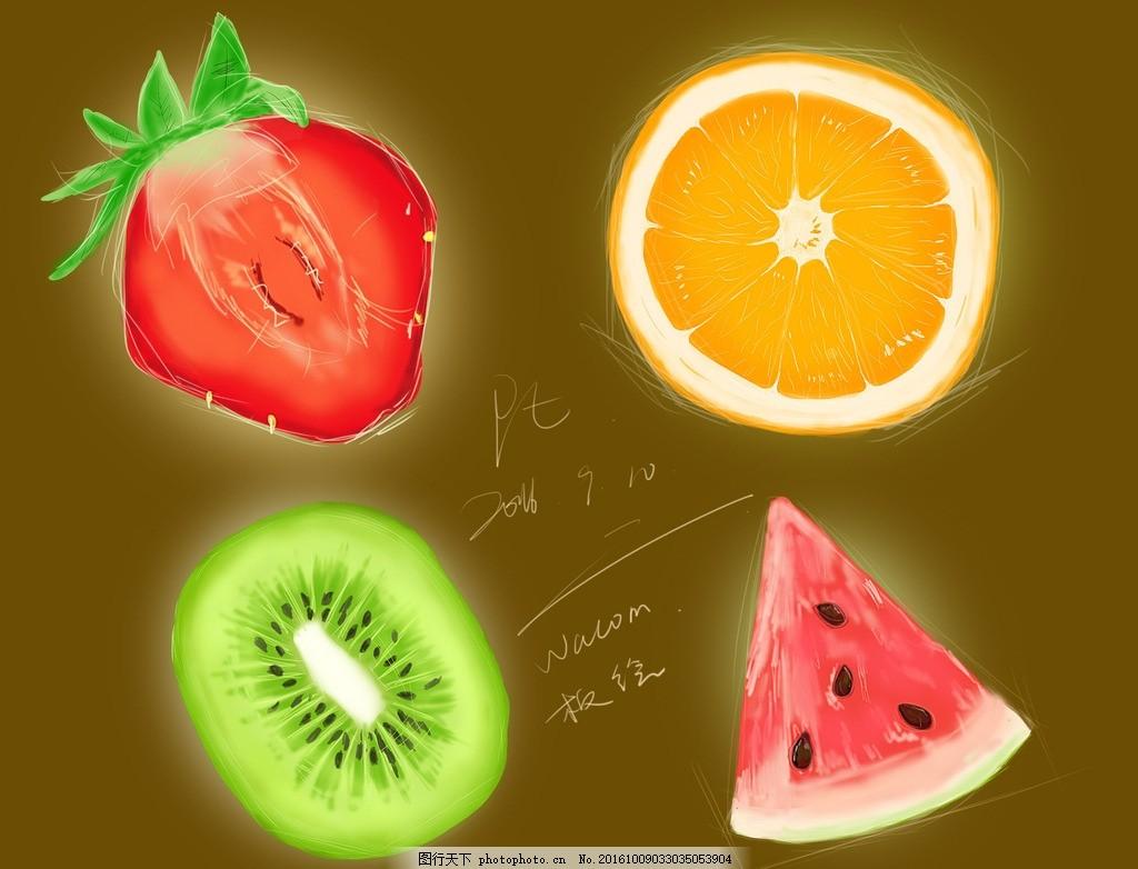 手绘水果 精美手绘 水果素材 草莓 橙子 弥猴桃 西瓜 清新水果