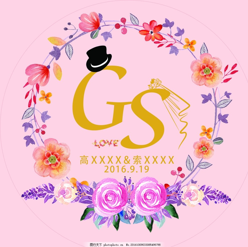 甜美婚礼logo 婚礼logo logo 花环 logo花环 婚庆 设计 psd分层素材