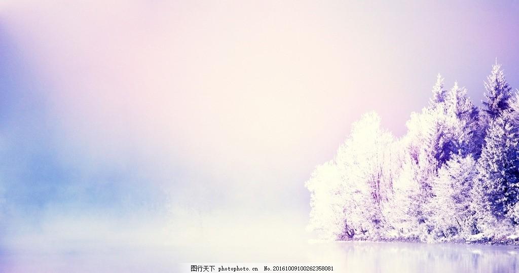 极光风景屏保 极光 风景 高清摄影 大自然 桌面 屏保      摄影 自然