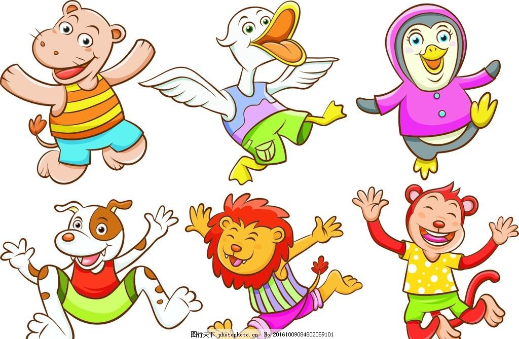 卡通的小动物 可爱 卡通 动物 鸭子 马 狮子 矢量素材 设计 广告设计