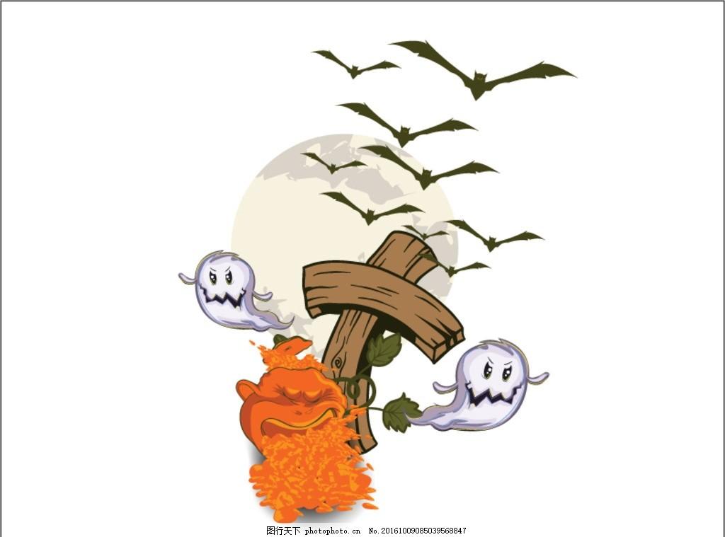 女巫 城堡 蝙蝠 幽灵 墓碑 诡异 手绘 卡通 万圣节 幼儿园 万圣节展架