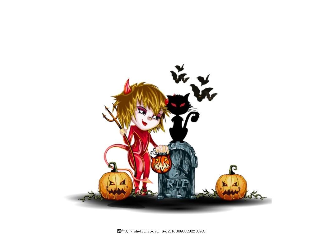 南瓜 女巫 城堡 蝙蝠 幽灵 墓碑 诡异 手绘 卡通 万圣节 幼儿园 万圣