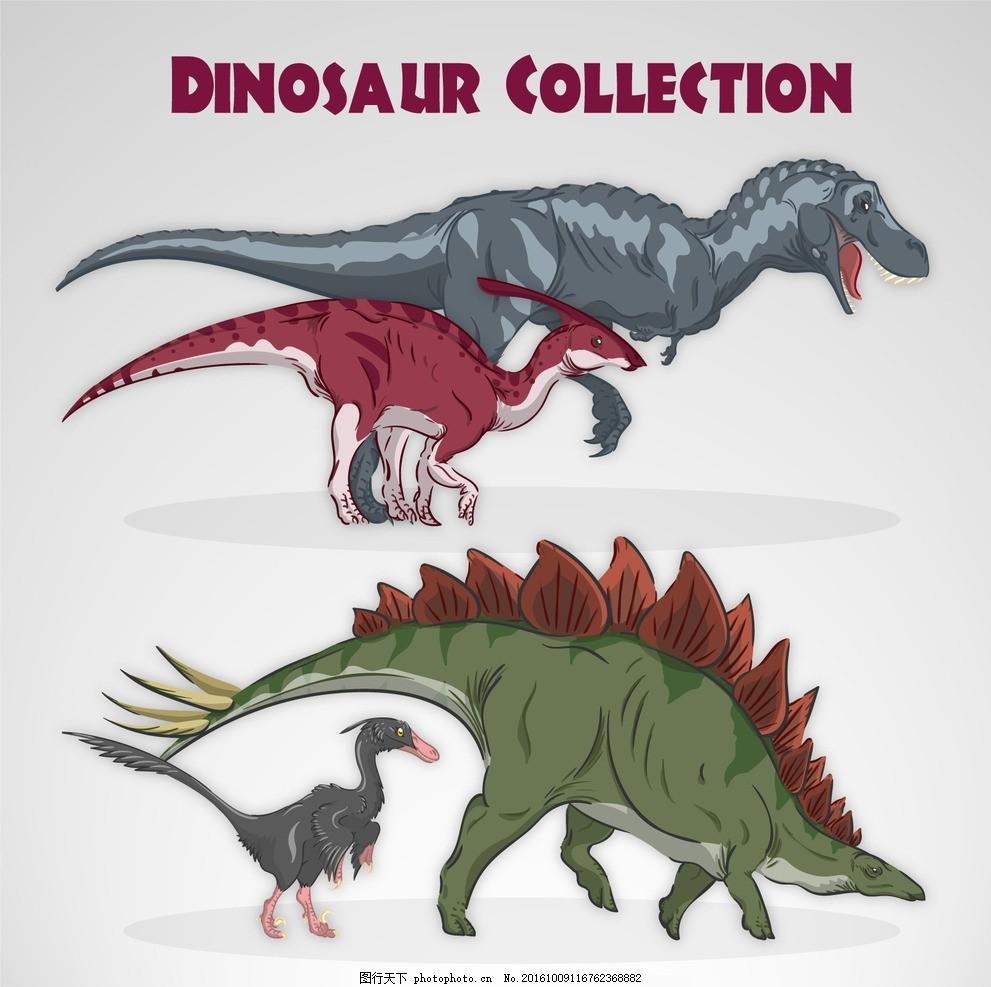 手绘恐龙 自然 动物 绘制 怪物 绘画 抽纱 野生蜥蜴 素描 野生动物
