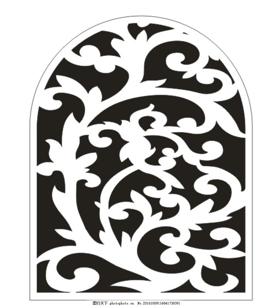 圆弧花格 圆弧 花格 欧式 雕刻 镂空 隔断 pvc 简欧 藤蔓 设计 底纹