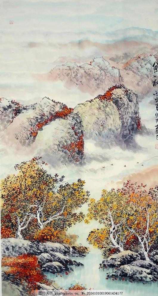 国画 秋色 原创山水画 原创国画 手绘山水 手绘风景 原创风景国画