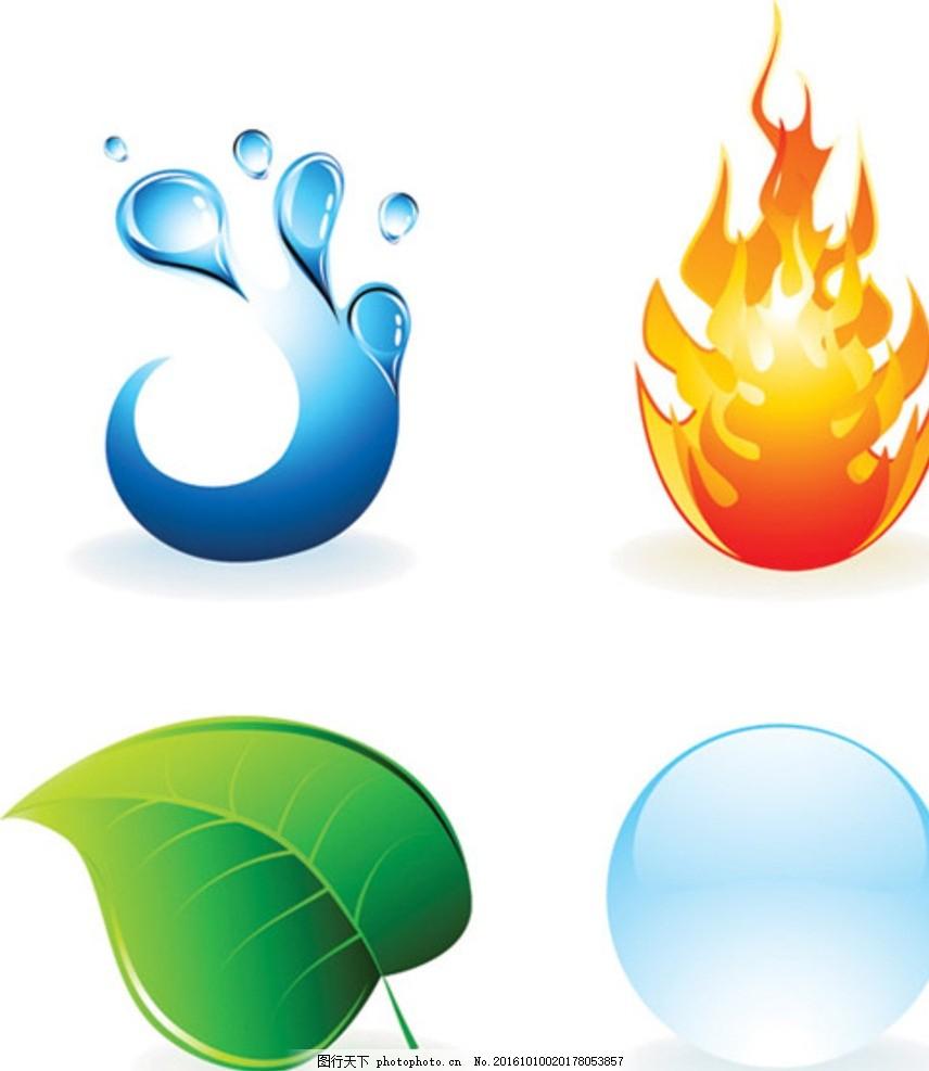 火焰图标树叶icon设计