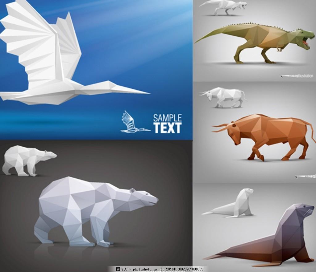 折纸立体几何动物效果背景素材