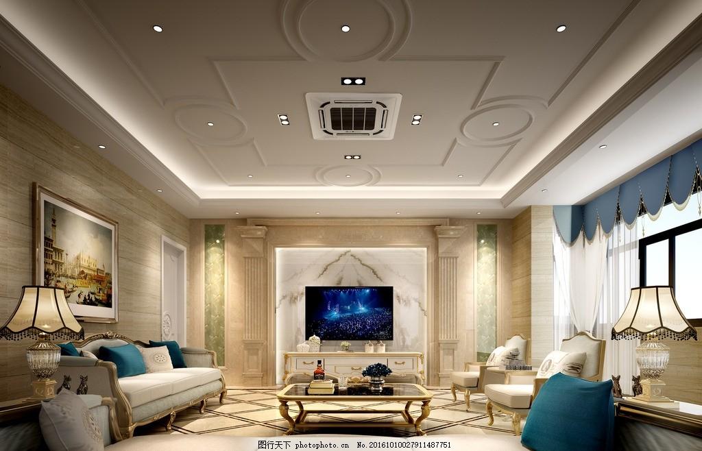 欧式客厅 吊顶 墙砖 地砖拼花 欧式沙发图片