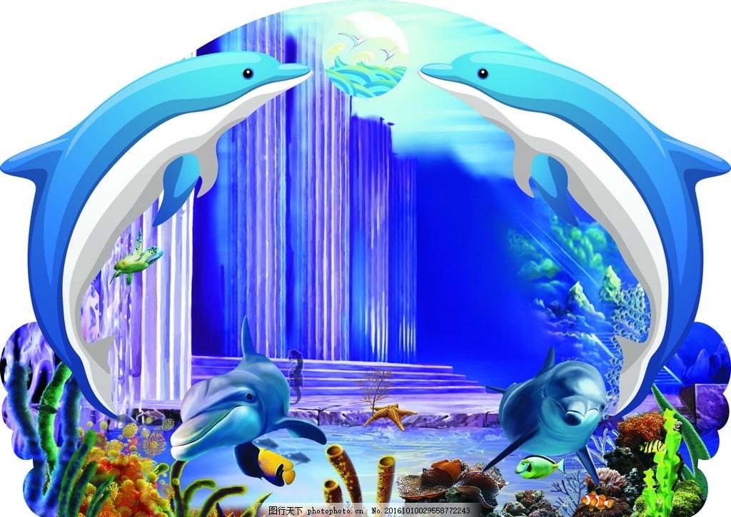 海洋异形 海豚 蓝色 海洋主题图片