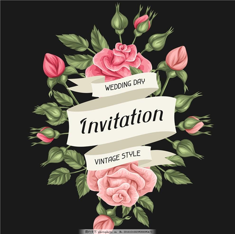 手绘花朵手 绘月季花 玫瑰花 婚礼邀请卡 请柬 贺卡 迎宾水牌 背景板