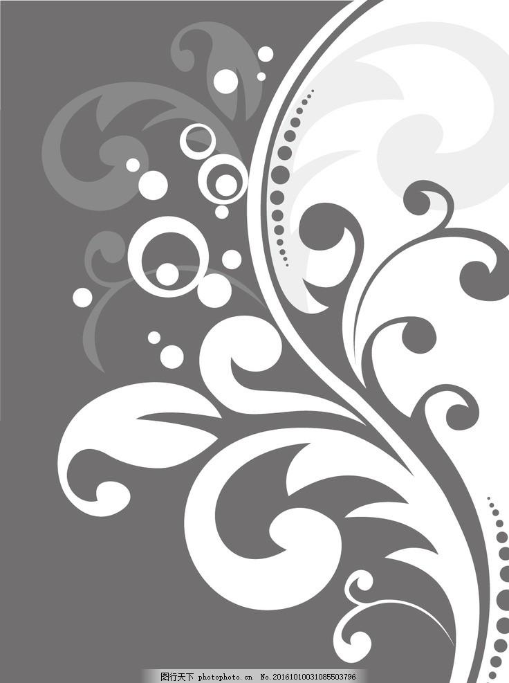 矢量欧美花纹元素 花卉纹理素材