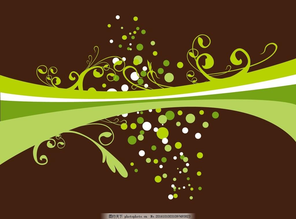 矢量欧美花纹元素 花卉纹理素
