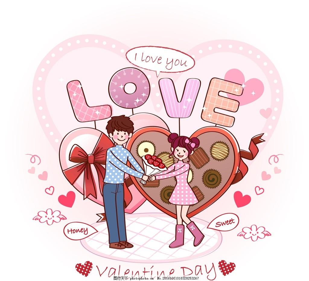 爱情人物简笔画