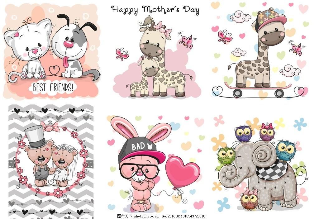 卡通动物 可爱动物 可爱背景 卡通背景 小猫 小狗 长颈鹿 蝴蝶 滑板