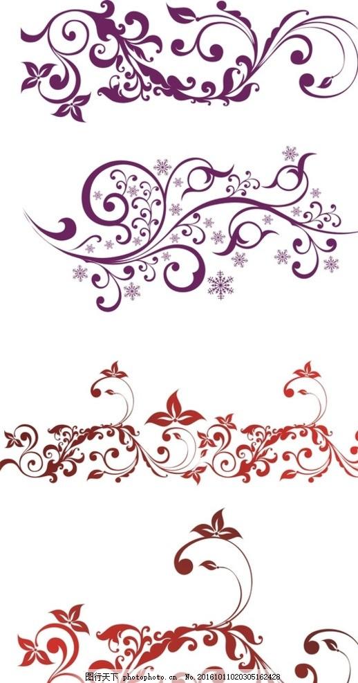 边框 相框 花边 祥云 花藤 花纹 花条 藤条 婚礼 婚庆素材 雕花 中式