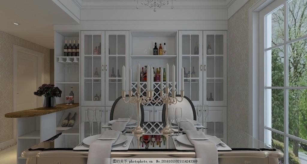 简欧效果图 酒柜 餐厅 欧式 白色