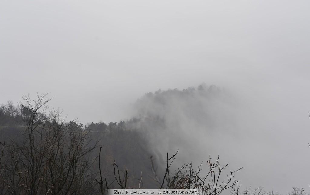 水墨山水 烟雾缭绕 云彩山 彩墨山水 树枝丫 雾中云彩山 建筑风景雕塑