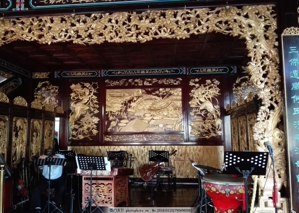古建室内 木雕 黑漆 金雕 梵宫 雕刻 艺术 花纹 室内建筑 建筑园林