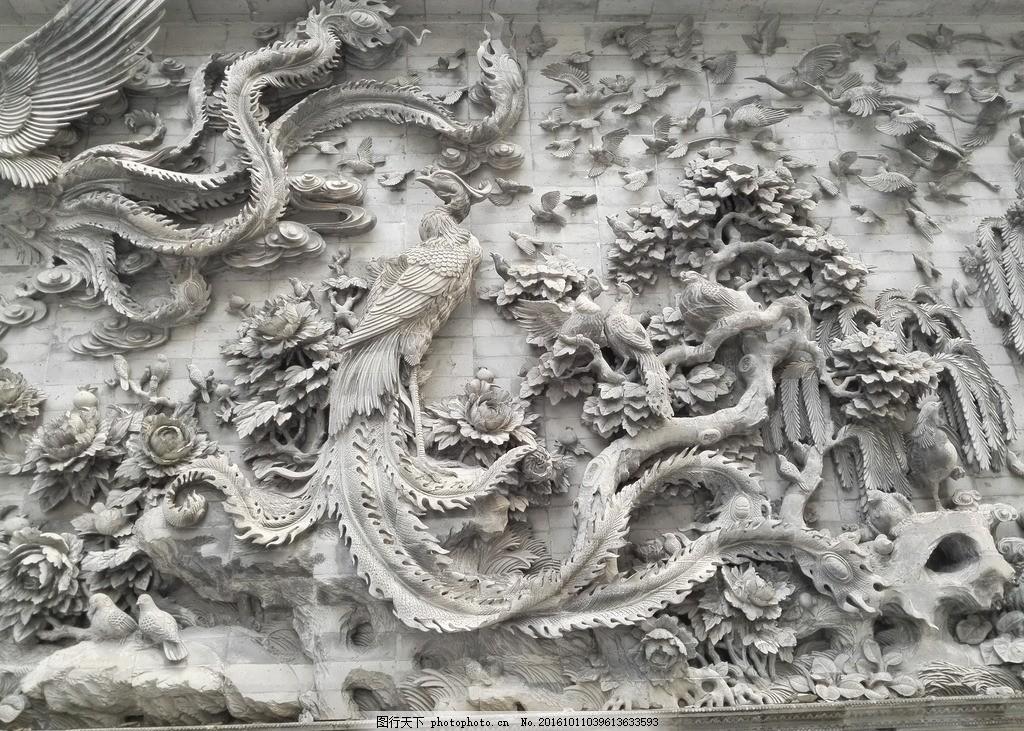 凤凰,砖雕 古建筑 建筑景观 雕刻 石雕 建筑园林-图行