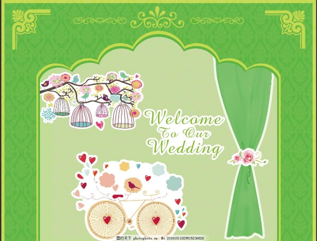 婚礼背景 拱门 角花 自行车 窗帘 鸟笼 绿色 婚礼拱门素材