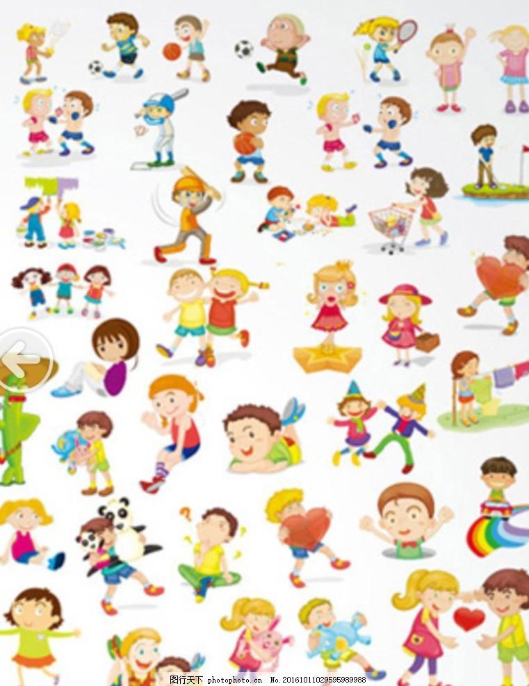 可爱卡通儿童小孩 卡通小 孩 人物 小朋友 儿童 运动 游戏 超人 仙人