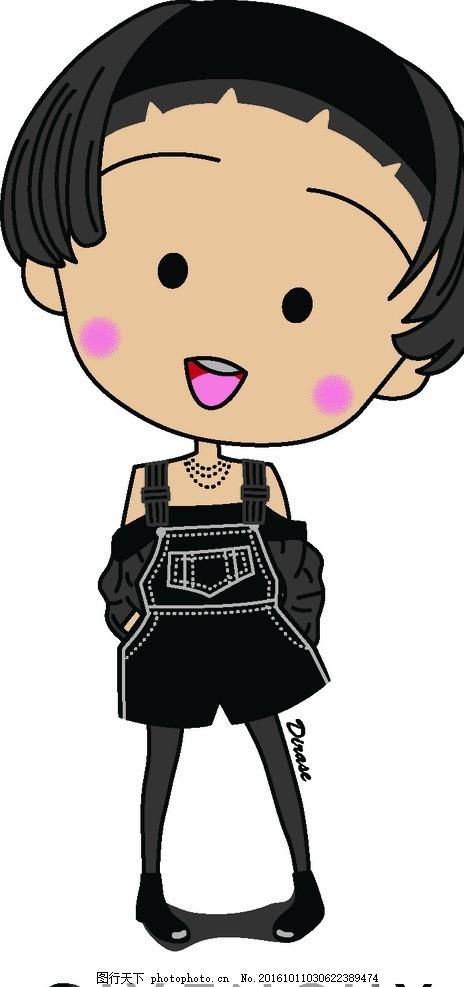 小丸子系列女孩 小丸子 卡通 动画 小人背带裤 字母 头发 女孩 可爱