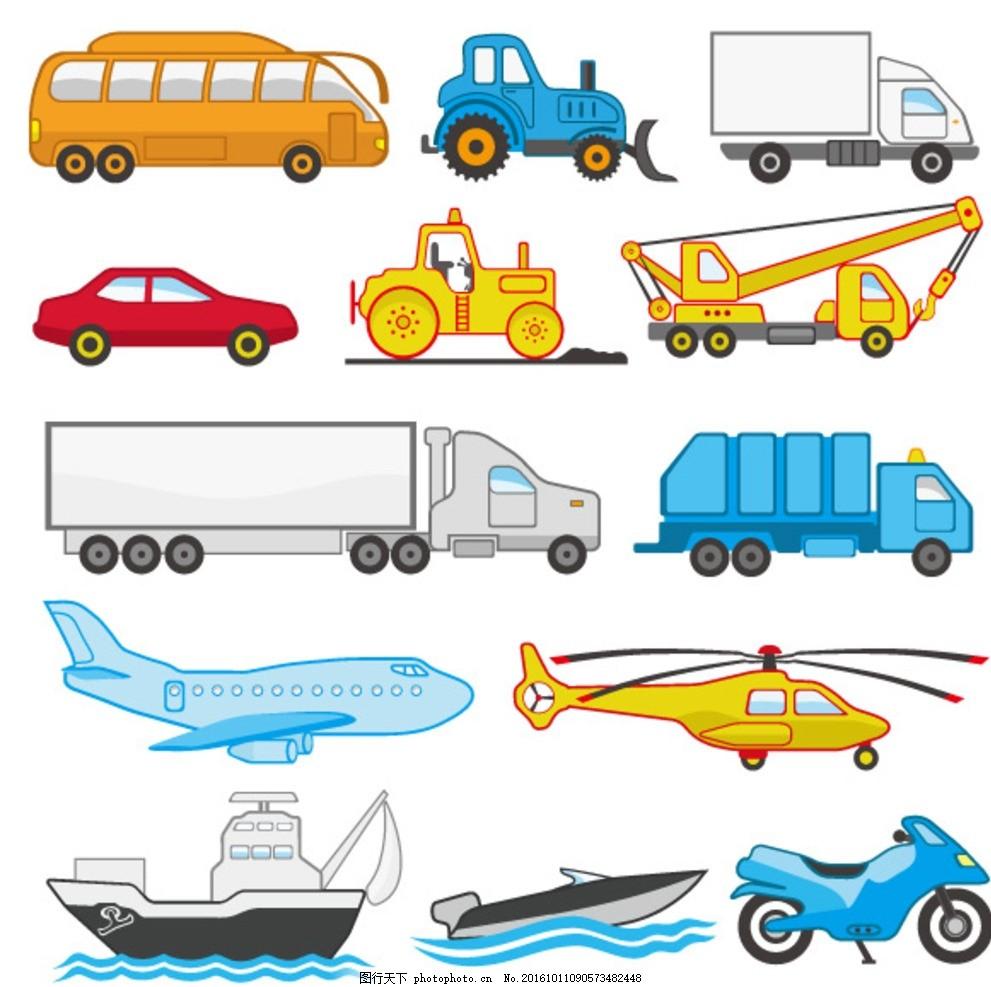 立体汽车 卡车 货车 工程车辆 飞机 卡通汽车 挖掘机 轮船 货船
