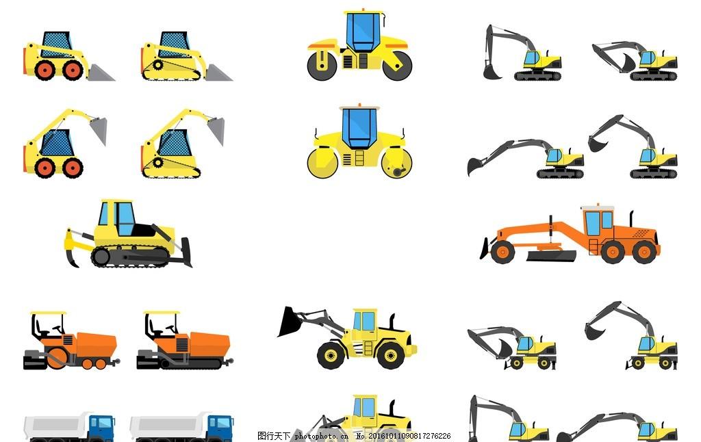 立体汽车 卡车 货车 工程车辆 飞机 卡通汽车 挖掘机 轮船 货船 水泥