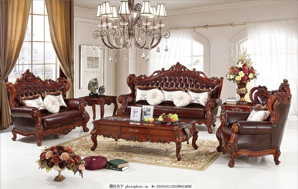 欧式三人位沙发 欧式沙发 真皮沙发 欧式 家具 家居 时尚 设计 环境
