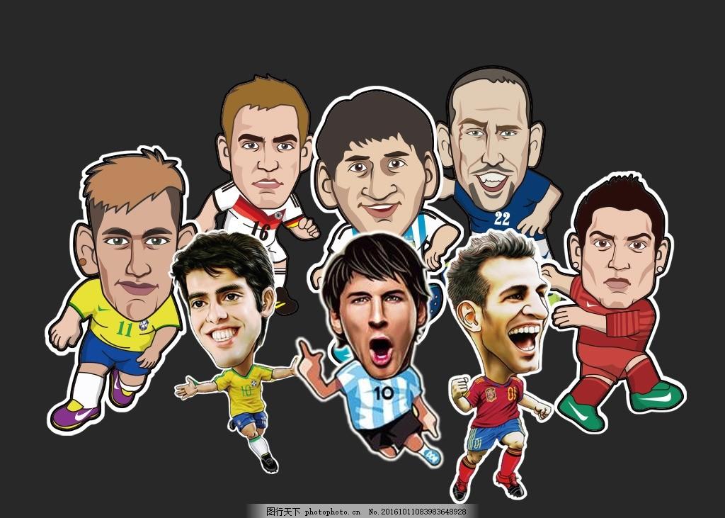 足球球星集合 q版球星 足球明星 明星卡通人物 动漫动画 动漫人物