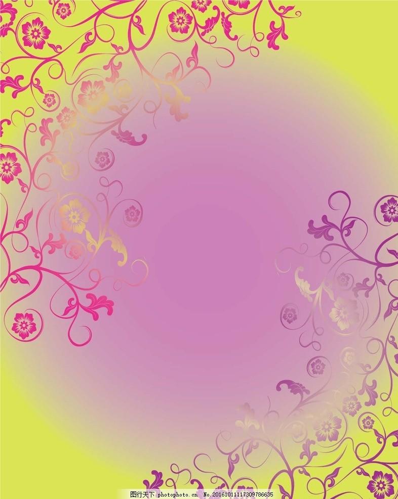欧式花纹素材 欧式精美 金色花纹 简约花纹素材 花纹边框素材