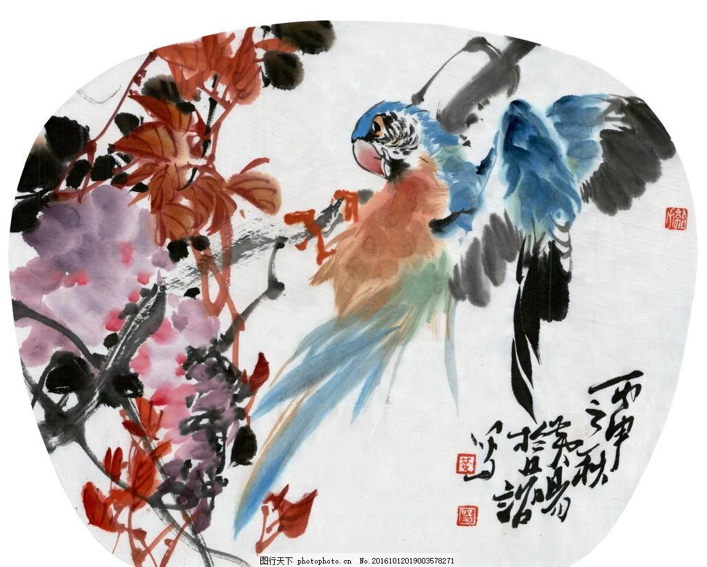 国画花鸟 黄晓明 黄旸 国画 写意 花鸟 紫藤 鹦鹉 书法 篆刻 扇面