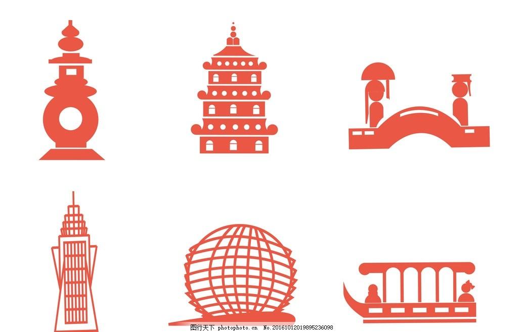 杭州地标建筑矢量图 杭州矢量 西湖 城市阳台 三潭印月 雷峰塔
