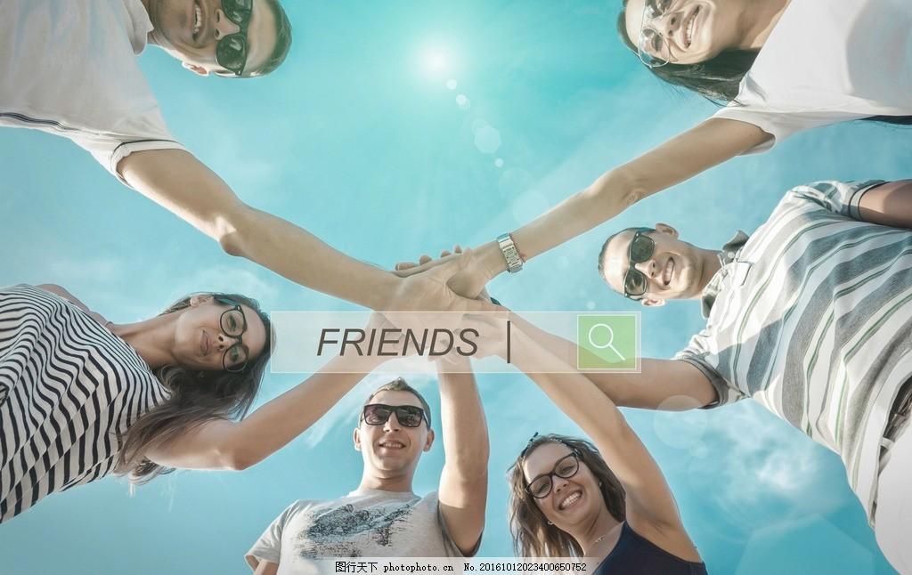 团体活动 欢乐开怀 聚会 集会 好朋友聚会 聚会的人 户外活动 野外图片