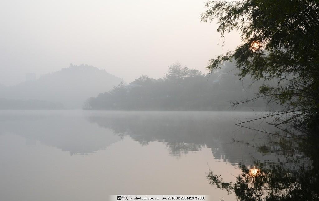 山水倒影 湖泊 山水 树枝 前景 晨曦 自然 摄影 自然景观 山水风景