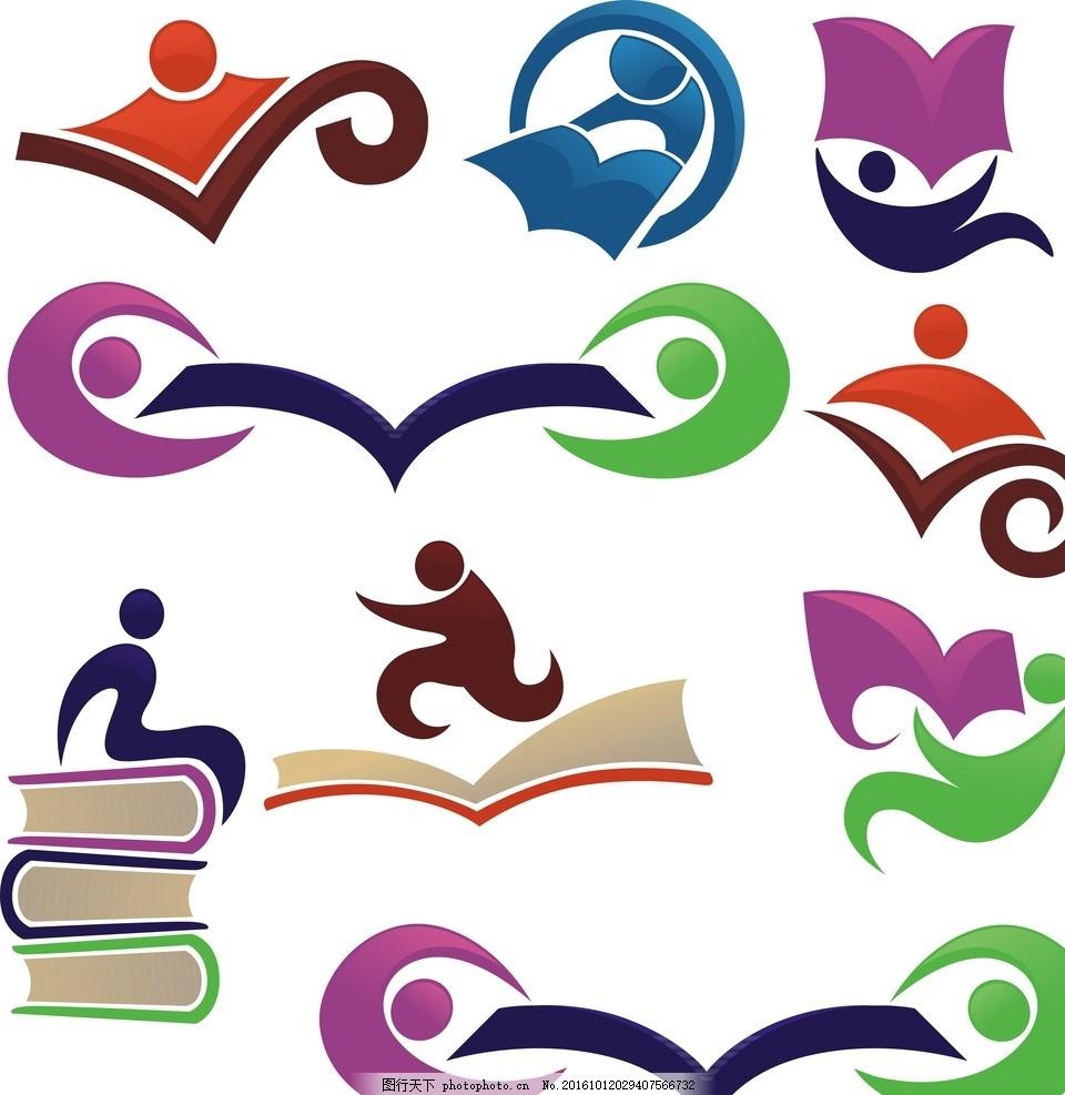教育机构logo 教育机构图标 读书 矢量小人 标识 标志 儿童教育图标