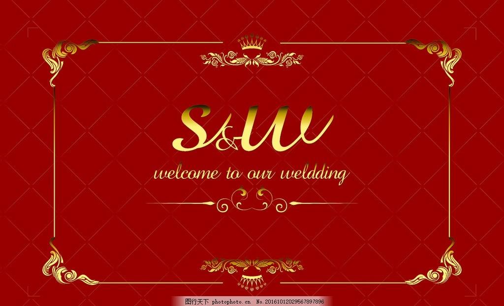 婚庆背景 红的 红色 欧式 花边 边框 英文 设计 广告设计 广告设计 72