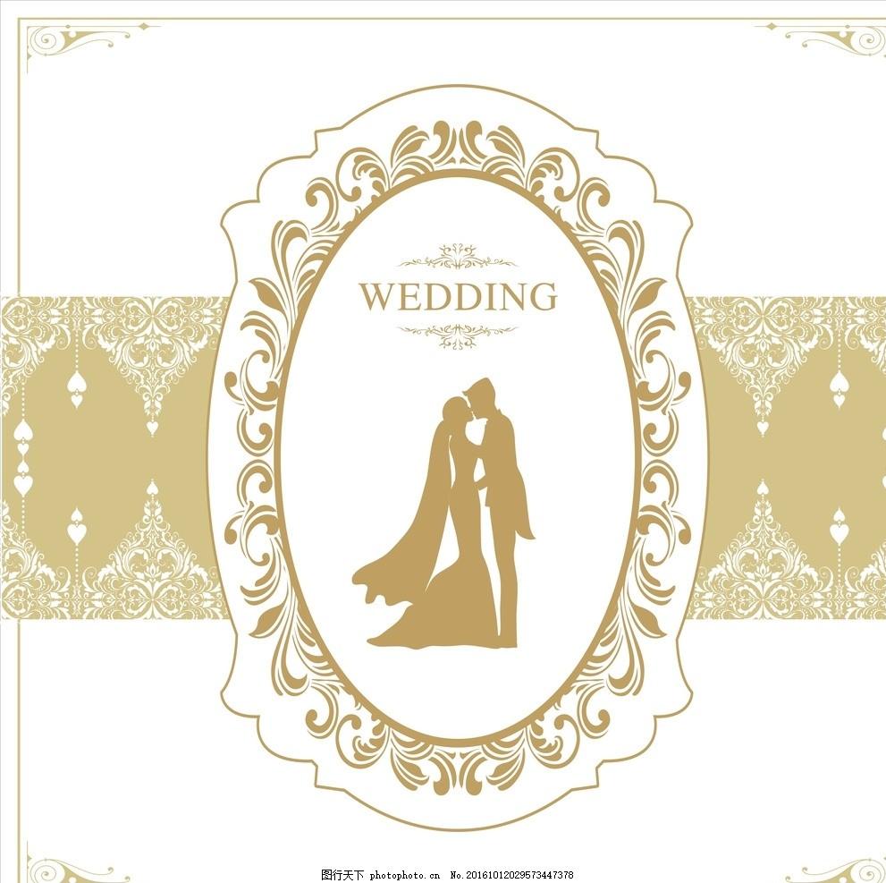 kt板 婚礼背景 logo 婚庆 kt板 cdr 角花 欧式 欧式花纹 镂空 香槟色