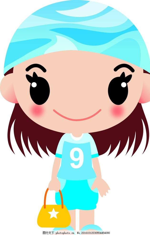 卡通娃娃 小女孩 卡通 卡通人物 卡通朋友 设计 广告设计 卡通设计