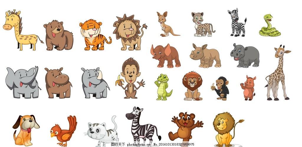 卡通动物 漫画动物 漫画 插画 马 熊 老虎 识字 袋鼠 斑马 蛇 大象 犀