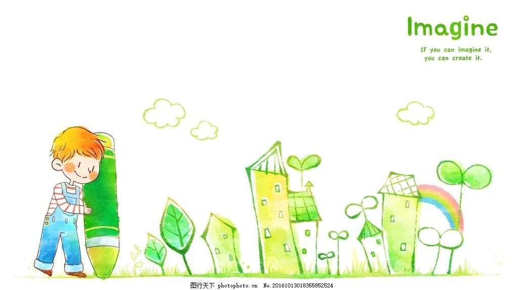 卡通素材 设计 数字字母 底纹边框 背景底纹 童话 卡通童话 动漫人物