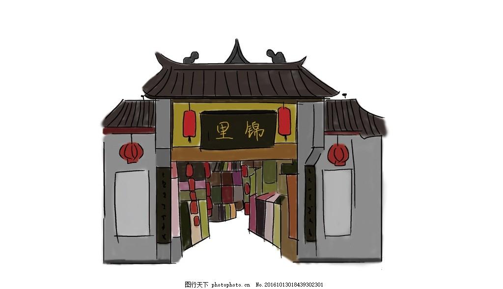 成都锦里 成都 锦里 建筑 商铺 灰色 设计 动漫动画 风景漫画 72dpi